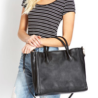 Sophisticate Faux Leather Tote