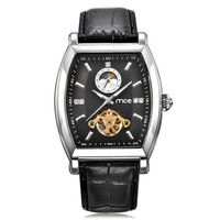 Great Deal Awesome Good Price Gift New Arrival Designer's Stylish Trendy Luxury Men Watch [10757663811]