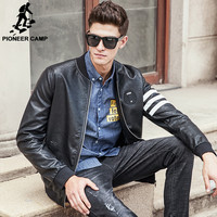 New men Leather Jacket top quality fashion casual motorcycle male leather coat fashion cool