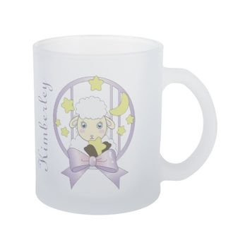 Hold Onto Your Dreams - Pretty Lamb Frosted Glass Coffee Mug