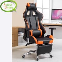 fashion Computer chair WCG Gaming Chair WITH LEGS REST