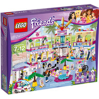 LEGO® Friends Heartlake Shopping Mall