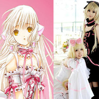 Chobits Chi / Freya Custom Cosplay Costume Outfit Available in 3 Colors
