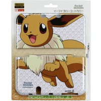 Rubber Coat Cover for New 3DS LL (Eievui)