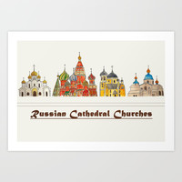 Colorful Cathedral Churches Art Print by Color and Color