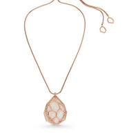 Kenneth Cole Rose Gold-Tone Kenneth Cole Shell Geometric Cutout Layered Pendant Adjustable Long Necklace