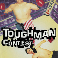 Toughman Contest - Sega Genesis (Ugly Game Only)
