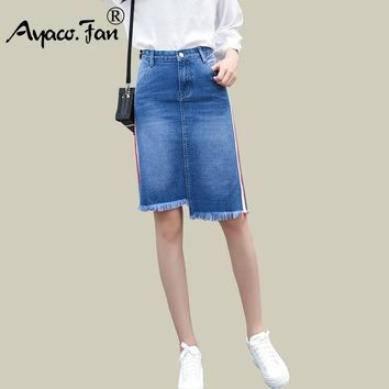 Summer Jeans Skirt Women Girls High Waist Jupe Irregular Edges Denim Skirts Female Saia Stripe Faldas Casual Pencil Skirt