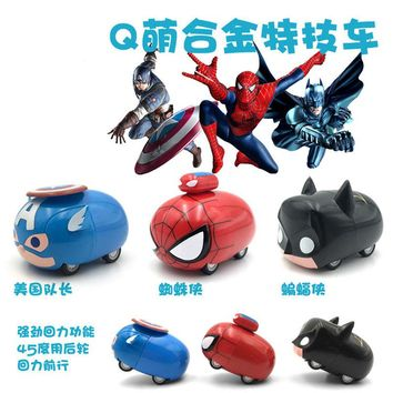 Batman Spiderman Steven Rogers Metal Batmobile Chariot Collectible Alloy car models Model Toys 3pcs/set Box Gifts gift 8*8*7cm