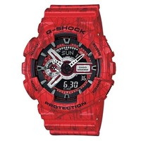 G-Shock GA-100cm-4ACR Men's Red Sport Watch
