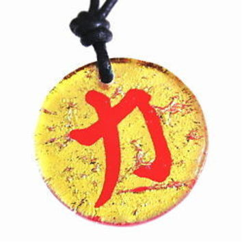 Dichroic Glass Pendant Chinese Strength Character symbol