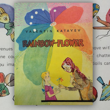 "V. Katayev ""Rainbow Flower"", Drawings by V. Losin. (In English). 8''x10'', Paperback, 24 Pages, 17 Illustrations — 1980"