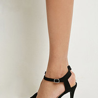 Faux Suede Ankle Strap Pumps