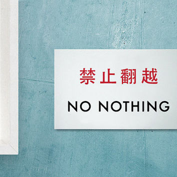 Funny Chinglish Sign. No Nothing