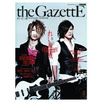 GiGS/Special Issue the GazettE Reita & Kai [978-4401636280] - 2,600JPY : JAPAN Discoveries, Buy New & Vintage Japanese products online! Jrock, Visual kei, CDs, Guitars & more!
