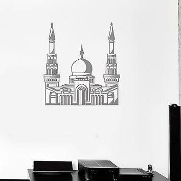 Vinyl Wall Decal Mosque Architecture Arabic Islam Muslim Stickers Unique Gift (ig2127)