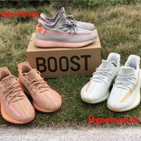 "Yeezy Boost 350 V2 ""Clay"" ""Hyperspace"" ""True Form"""