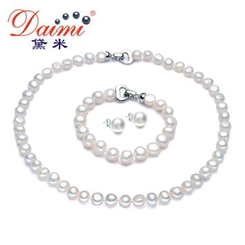 DAIMI Baroque Pearl Jewelry Sets Necklace Bracelet Earrings Pearl Sets For Women Party Jewelry Wedding Jewlery Christmas Gift