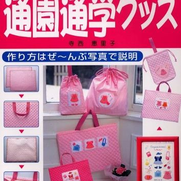 School Bags for Boys & Girls - Japanese Sewing Pattern Book for Children - Eriko Teranishi - B335