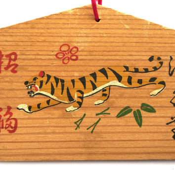 Japanese Wood Plaque - Ema - Tokyo - Kan'ei-ji Temple - Buddhist Temple Plaque - Tiger (E3-40)
