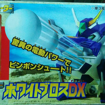 Takara 1998 Super Battle B-Daman Bomberman Bakugaiden B-11 Ping Pong Shooter White Broth DX Model Kit Figure