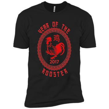 Year of the Rooster T-Shirt for 2017 New Year's Celebrations