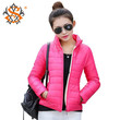 Ladies Padded Sport Jacket--MUST SEE!