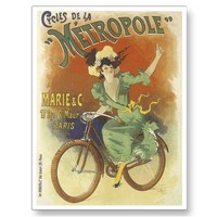Metropole Cycles Bicycles Cycling Postcard from Zazzle.com
