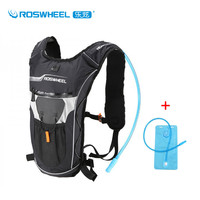 Roswheel 2L Straw Water Bag Backpack Men And Women Surperlaight Hiking Running Cycling Water Bladder Backpack Hydration Backpack
