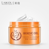 NEWEST horse oil miracle cream anti aging scar face body whitening ageless korean cosmetic skin care moisturizing LAIKOU