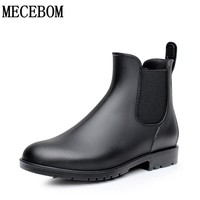 Men rubber boots