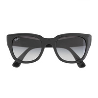 Thick Cat-Eye Wayfarer Sunglasses