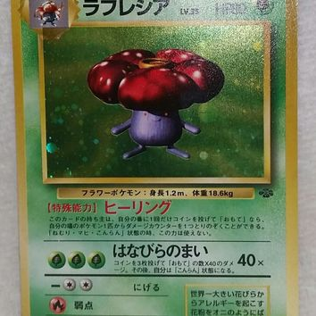 Vileplume 045 Holo Rare Japanese Pokémon Jungle