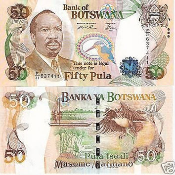 BOTSWANA 50 Pula note  UNC Currency