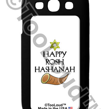 Happy Rosh Hashanah Galaxy S3 Case