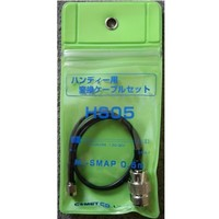 """Comet Original HS-05 18"""" Cable Adapter SO-239 (UHF Female) to SMA Male"""