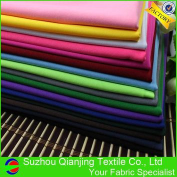 2017 High Quality Time-limited Weft Knit Spandex Fabric For Dancing Dress Stretch For Latin Clothing Lycra