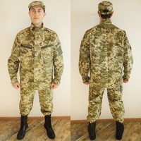 Tactical Ukrainian Military Army Digital Camo Uniform Set BDU Suit Size S or 46 for Europe