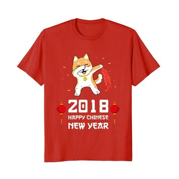 Dabbing Shiba Inu Year Of Dog Happy New Year 2018 T-Shirt