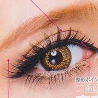 Dueba Gossip Brown Circle Lens Cosmetic Color Contacts | EyeCandys.com