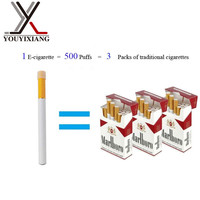 1Piece  Disposable E Cigarette starter kit Disposable Origal 500 puffs Smoking Hookah Pen Cigar Flavor E Vapor Cigarettes NO.102