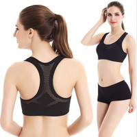 Yoga vest sports underwear breathable bra set