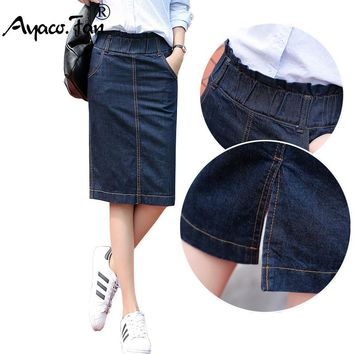 311222c04 New Summer Jeans Skirt Women Students Girls High Waist Denim Ski