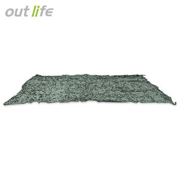 Outlife 2 x 4M Woodland Military Car Tent Camouflage Net Hunting Camping Cover Sunshade