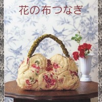 Try Different Crafts with Japanese Craft Books