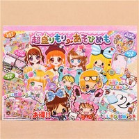 kawaii manga girls notepad for friends diary drawing book - Memo Pads - Stationery