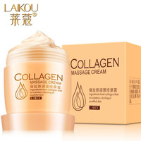 LAIKOU Moisturizing Collagen Exfoliating Scrub Face Peeling Cream - 80g
