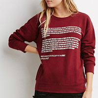 To Be Shakespeare Sweatshirt
