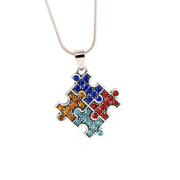 Autism Awareness 4 Color Jigsaw Puzzle Piece Necklace
