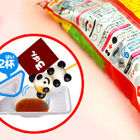 Buy Kracie Pandango Marumete Dumpling DIY Candy Kit at Tofu Cute